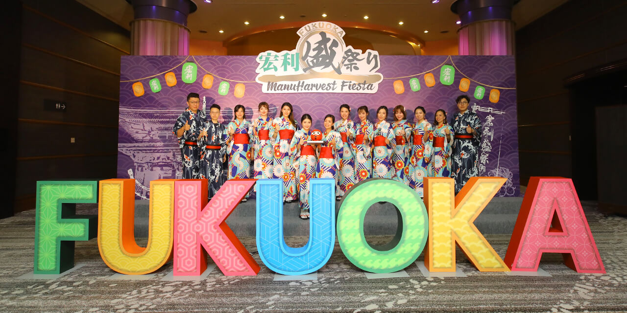 Manulifers dressed in kimono celebrating their achievements at the 2019 Fukuoka Conference, Japan.