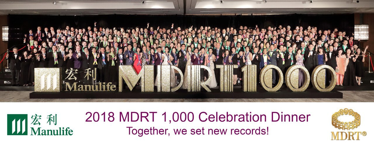 Over 1,000 Manulifers qualified for the prestigious MDRT membership in 2018.